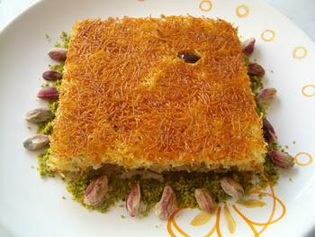 online pastane Essiz lezzette 1 kilo kadayif  Trabzon kaliteli taze ve ucuz çiçekler
