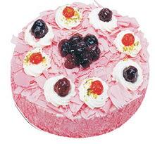 Sahane Tat yas pasta frambogazli yas pasta  Trabzon internetten çiçek satışı